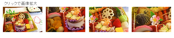 岡山市内を中心に真心を込めたやさしい味わいの手作りのお弁当を配達いたします。配達エリア、料金、お弁当の注文方法は「詳細を見る」からご確認下さい。