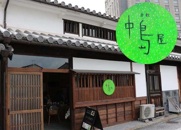 アーティスト・川埜龍三氏による作品。四季にあわせて緑、ブルーと色を変えていく。ライフスタイルを提案するお店らしいロゴ。