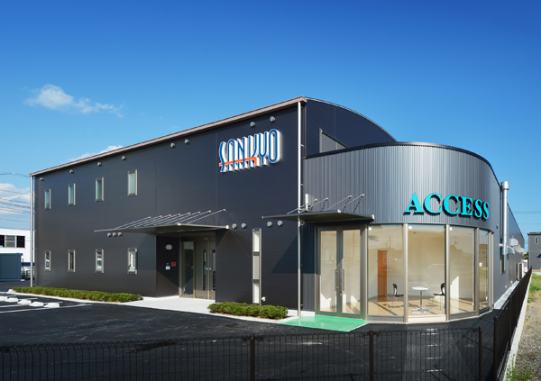 平成25年に本社を移転。紙製品のショールームも設け、約2倍に拡張した新社屋