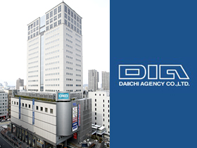 岡山の広告代理店(広告会社)、第一エージェンシー