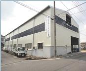 工場及び事務所