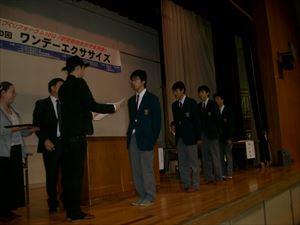 37-高校生・奨励賞_R