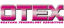 OTEX おかやまテクノロジー展2019