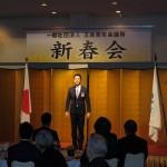 開会の辞:藤井 秀和