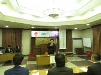 第2部講師:中塚 周一先輩