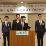 JCI MISSION並びにJCI Vision唱和:金谷 一平