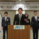JC宣言文朗読並びに綱領唱和:中桐 大作