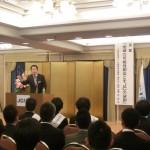 (公社)日本青年会議所 第59代会頭 相沢弥一郎先輩のご講和