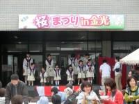 玉島少年少女合唱団