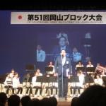 総社JC岩崎大会実行委員長 開会宣言