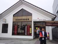 tomoyasann
