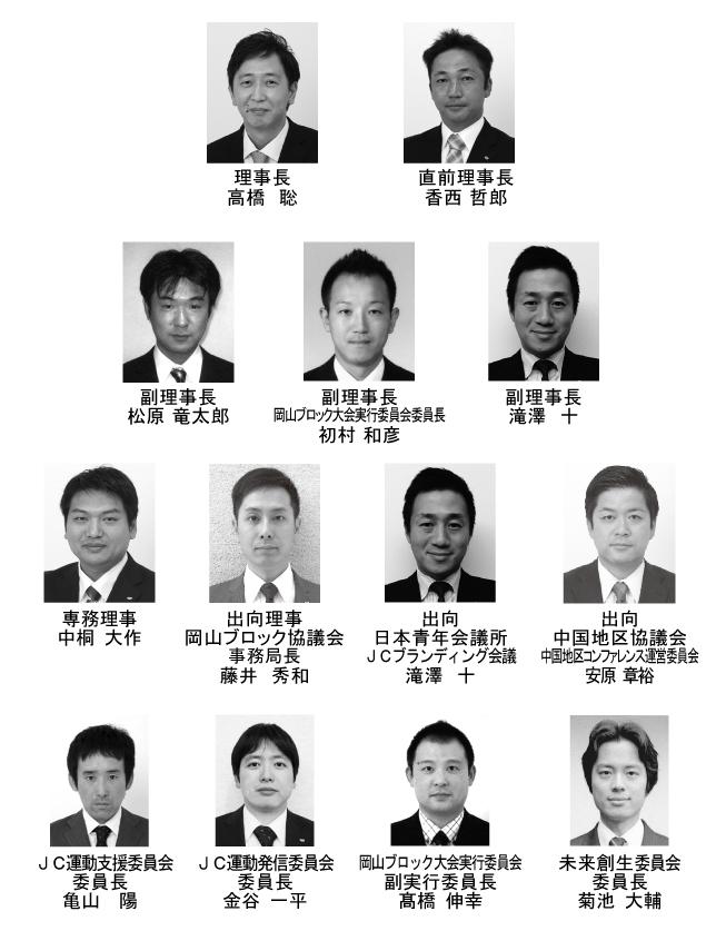 yakuin2017